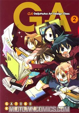 GA Geijutsuka Art Design Class Vol 2 GN