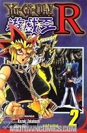 Yu-Gi-Oh R Vol 2 GN