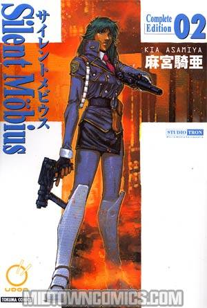 Silent Mobius Complete Edition Vol 2 GN