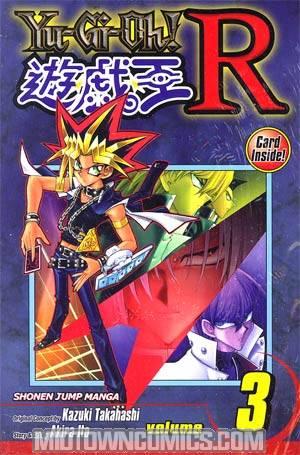 Yu-Gi-Oh R Vol 3 GN