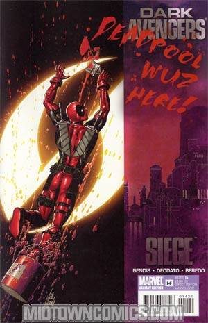 Dark Avengers #14 Incentive Deadpool Variant Cover (Siege Tie-In)