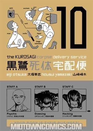 Kurosagi Corpse Delivery Service Vol 10 TP