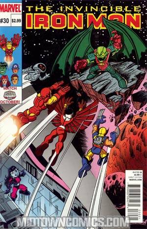 Invincible Iron Man #30 Incentive Super Hero Squad Variant Cover