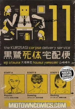 Kurosagi Corpse Delivery Service Vol 11 TP
