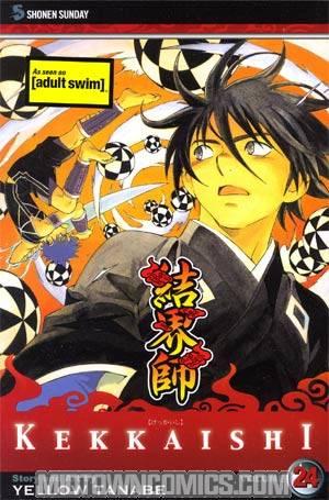 Kekkaishi Vol 24 GN