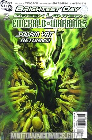 Green Lantern Emerald Warriors #3 Incentive Felipe Massafera Variant Cover (Brightest Day Tie-In)