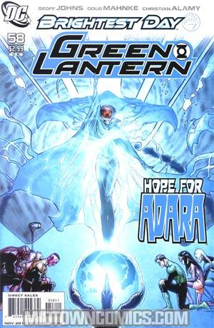 Green Lantern Vol 4 #58 Regular Doug Mahnke Cover (Brightest Day Tie-In)