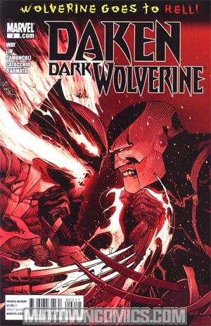 Daken Dark Wolverine #2 Regular Giuseppe Camuncoli Cover (Wolverine Goes To Hell Tie-In)