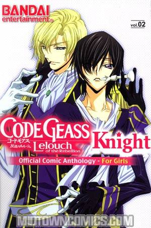 Code Geass Lelouch Of The Rebellion Knight Vol 2 GN