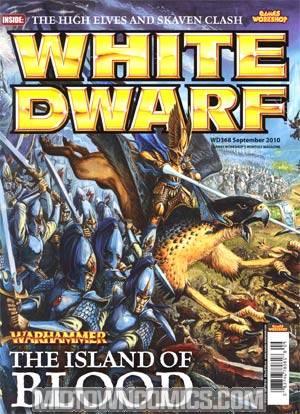 White Dwarf #368