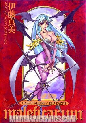 Darkstalkers Red Earth Maleficarum TP