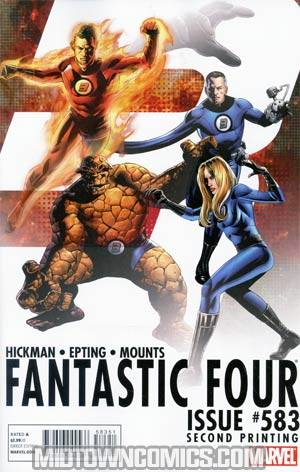 Fantastic Four Vol 3 #583 2nd Ptg Steve Epting Variant Cover
