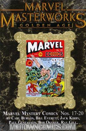 Marvel Masterworks Golden Age Marvel Comics Vol 5 HC Variant Dust Jacket