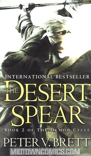 Desert Spear MMPB