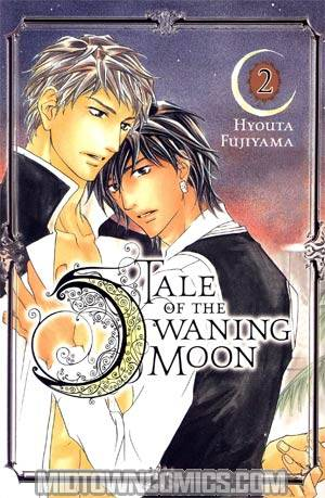 Tale Of The Waning Moon Vol 2 GN