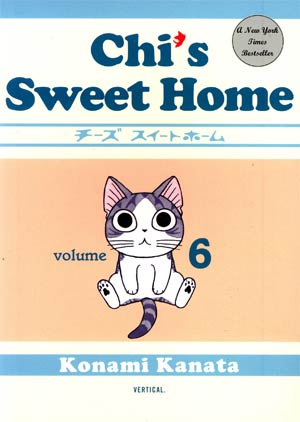 Chis Sweet Home Vol 6 GN