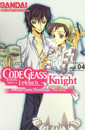 Code Geass Lelouch Of The Rebellion Knight Vol 4 GN