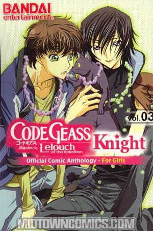 Code Geass Lelouch Of The Rebellion Knight Vol 3 GN
