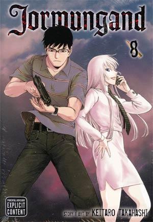 Jormungand Vol 8 TP