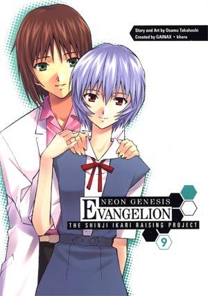 Neon Genesis Evangelion Shinji Ikari Raising Project Vol 9 TP