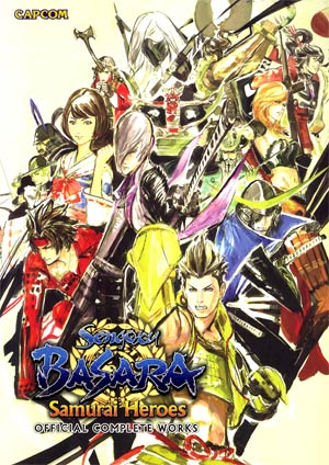 Sengoku Basara Samurai Heroes Official Complete Works SC