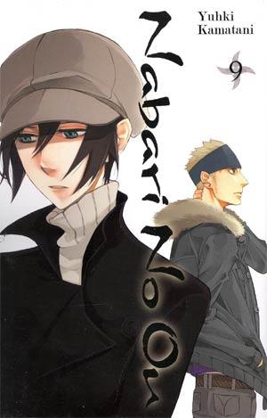 Nabari No Ou Vol 9 TP