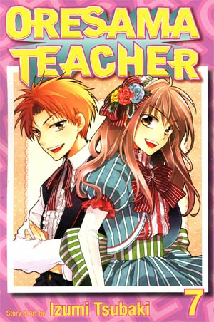 Oresama Teacher Vol 7 GN