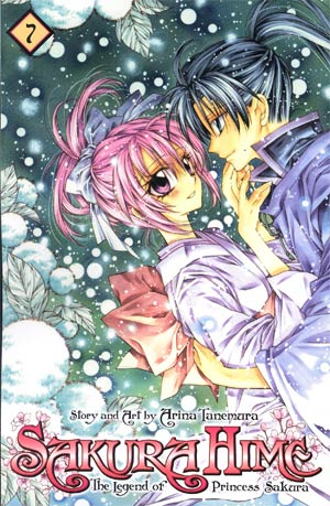 Sakura Hime The Legend Of Princess Sakura Vol 7 TP