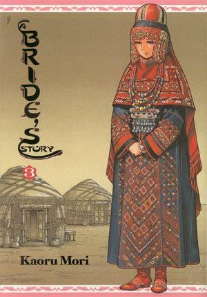 Brides Story Vol 3 HC