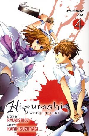 Higurashi When They Cry Vol 18 Atonement Arc Part 4 GN