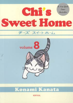 Chis Sweet Home Vol 8 GN