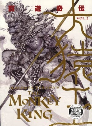 Katsuya Terada The Monkey King Vol 2 TP