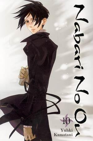 Nabari No Ou Vol 10 TP