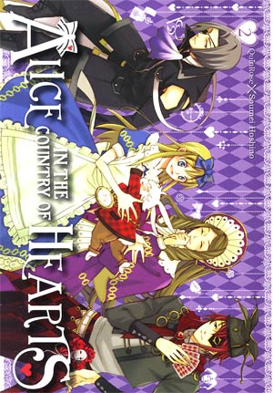 Alice In The Country Of Hearts Omnibus Vol 2 TP