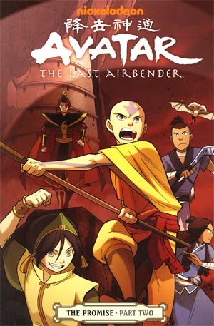 Avatar The Last Airbender Vol 2 The Promise Part 2 TP