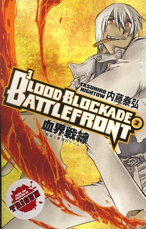 Blood Blockade Battlefront Vol 2 TP