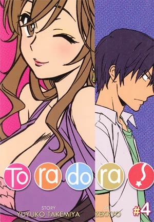 Toradora Vol 4 GN