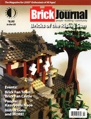 Brickjournal #18