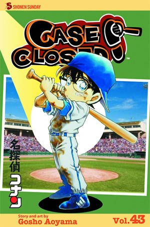 Case Closed Vol 43 GN