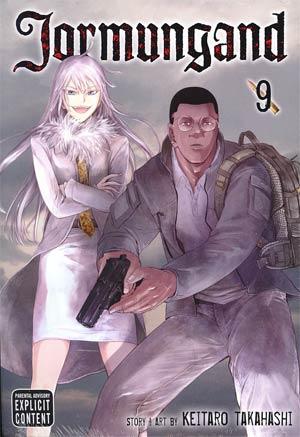 Jormungand Vol 9 TP