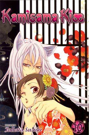 Kamisama Kiss Vol 10 TP