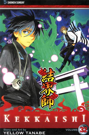 Kekkaishi Vol 32 GN
