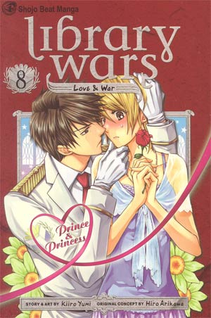 Library Wars Love & War Vol 8 GN