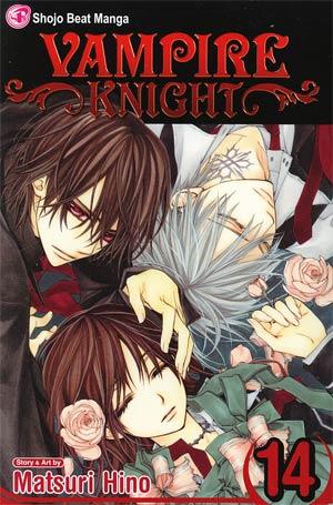 Vampire Knight Vol 14 TP