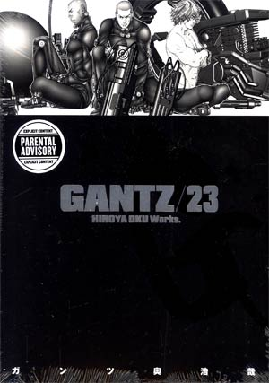 Gantz Vol 23 TP