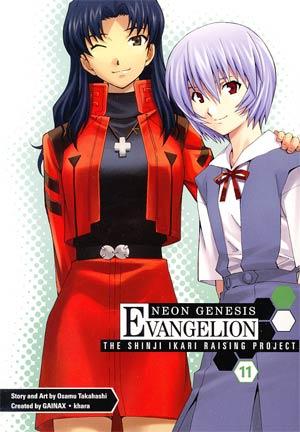 Neon Genesis Evangelion Shinji Ikari Raising Project Vol 11 TP
