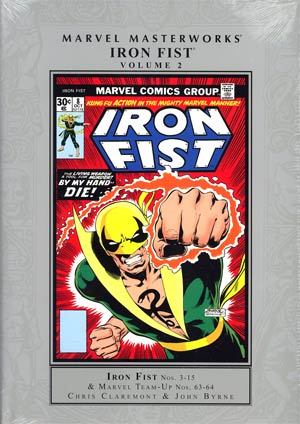 Marvel Masterworks Iron Fist Vol 2 HC Regular Dust Jacket