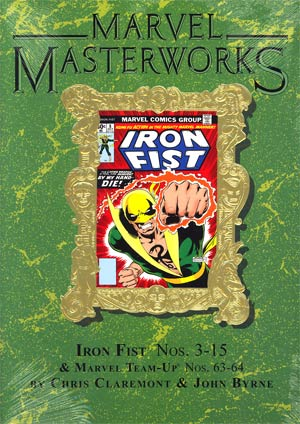 Marvel Masterworks Iron Fist Vol 2 HC Variant Dust Jacket