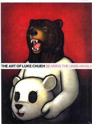 Art Of Luke Chueh Bearing The Unbearable HC