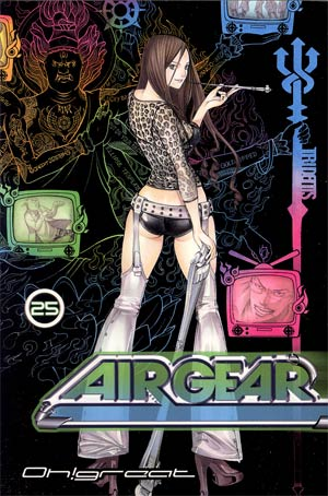Air Gear Vol 25 GN